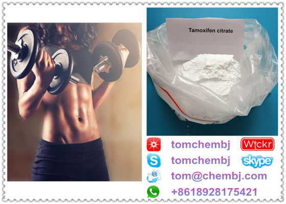 China Nolvadex Oral Anabolic Steroids white solid For Lean Muscle CAS 54965-24-1 supplier